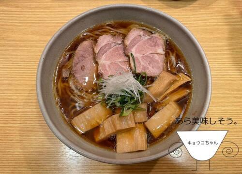 山崎麺二郎 / Yamazakimenjiro